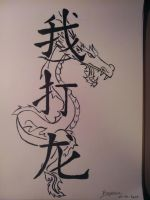 I Fight Dragons Fan-Art Going Chinese by Benjaminvdm