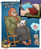 Grandma IPhone by TovMauzer