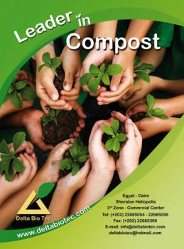 Compost advertisement by bakbakgirl