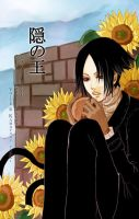 Nabari no Ou: Sunflowers by Lancha