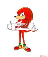 Knuckles the Echidna for TiX) by DariaPandora