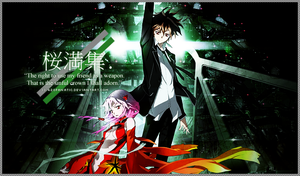 Guilty Crown banner by 420fanatic