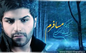 majid kharatha mosafer wallpaper by Mohammad-GFX