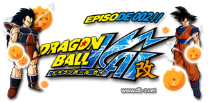 Dragon Ball Kai - Episode 2 by saiyuke-kun