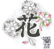 Tattooflash Kanji  flowers by 2Face-Tattoo