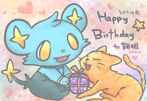 Happy Birthday!!!! by Foxmi