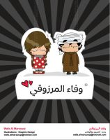 My Advertisement by WafaAlMarzouqi