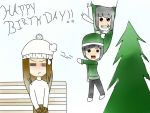 Happy Birthday Bro by casey9999
