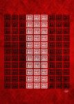 99 Squares II by Teakster
