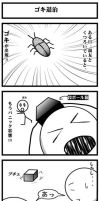4-koma, bug removal- Japanese by Waterdroplet-s