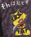 Gaijin Goombah as Golden Freddy by XaviorTheLycan