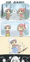 Pokemon: In the rain by SpringSounds