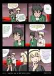 HS LC - minicomic Jake and Dirk: Be best bros p2 by ChibiEdo