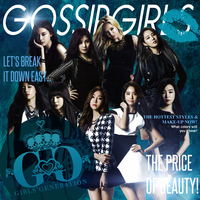 SNSD: Gossip Girls by Awesmatasticaly-Cool