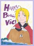 Happy Birthday Vic by swirlheart