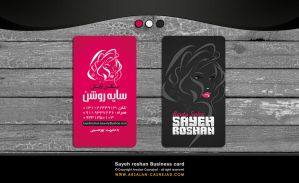 Sayeh Roshan Business Card by arsalan-design