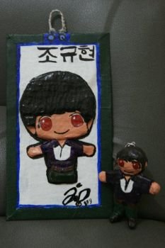 Paper Kyuhyun by EnigamiPaper