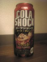 Cola shock by Gekiganfan