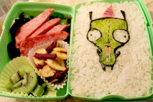Gir Bento by mindfire3927