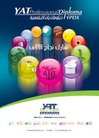 YAT Magazine Advertisment by mohsenradwan