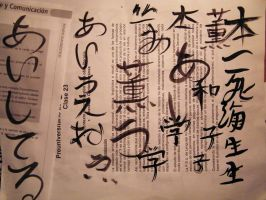 jap. calligraphy practice 10 by GaussianCat