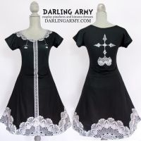 Nobody Organization XIII Kingdom Hearts Dress by DarlingArmy