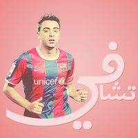 Arabic Name 4 Xavi by w6n3oshaq