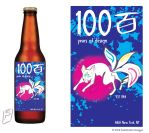 AIGA 100 Bottles of Beer Entry by Sombraluz-Images