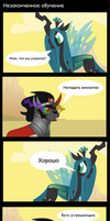 Incomplete training by Agrol