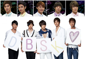DBSK IS LOVE by kiarita