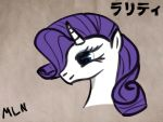 Rarity (colored) by MyLittleNinja