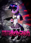 My little pony: Magic is Magic by Solicitude7
