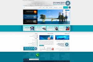 National Development Fund of Iran by behzadblack