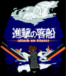 Attack on titanic by Hydra-Hunter
