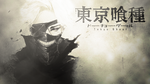 Tokyo Ghoul Wallpaper by Ramzes100