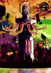 G Is For Galactus by MatthewRoyale