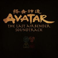 Avatar The Last Airbender OST Alt Cover by teews666