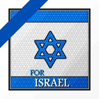 FOR ISRAEL by Asderathos