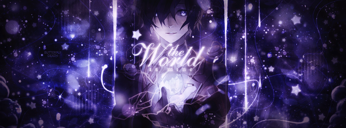 The world is mine | Portada by Butterth