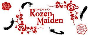 Rozen Maiden -Photoshop Forms- by carula19