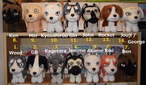 Complete set of Ginga Densetsu Weed plushies by methpring