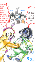 spoiler (1) by frieza-love