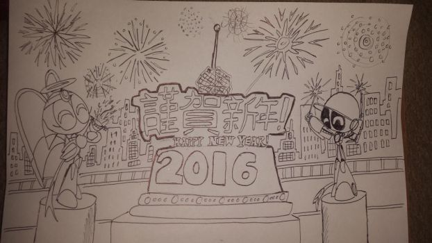 Happy New Year 2016 by TOONOLOGY