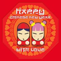Hapyp Chinese New Year by heftymonk