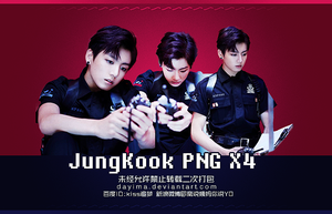 Dope png pack JungKook x5 by DAYIMA