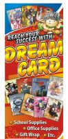 banner dreamcard 2010 by ignra