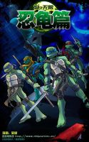 TMNT comic book cover-01 by E-1213