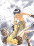 escaflowne by cyathula