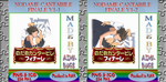 Nodame Cantabile Finale - Anime icon by azmi-bugs