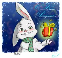 Gift for you) by Ifritus